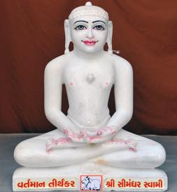 """Picture of 17S8  Super White Simandhar Swami 17"""" Murti 17S8"""