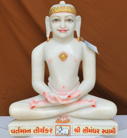 "Picture of 19SW2  Super White Simandhar Swami 19"" Murti 19SW2"