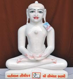 """Picture of 21S4 Super White Simandhar Swami 21"""" Murti 21S4"""