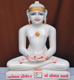 "Picture of 19N4 Normal White Simandhar Swami 19"" Murti 19N4"