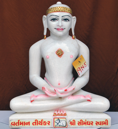 "Picture of 19N5 Normal White Simandhar Swami 19"" Murti 19N5"