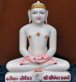 """Picture of 25SW4  Super  White Simandhar Swami 25"""" Murti 25SW4"""