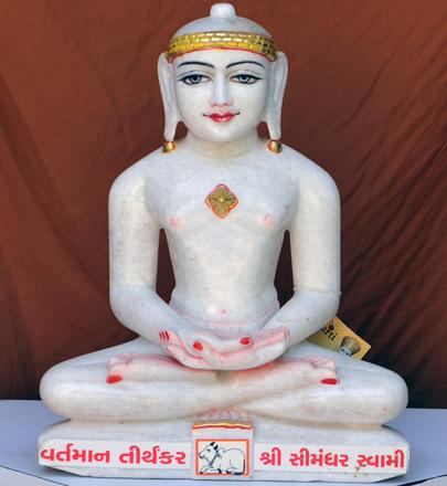 "Picture of 15N6 Normal White Simandhar Swami 15"" Murti 15N6"