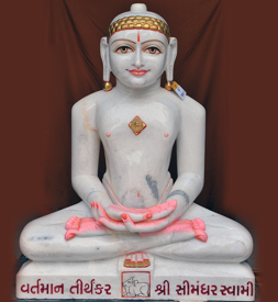 """Picture of 41NW1 Normal White Simandhar Swami 41"""" Murti 41NW1"""