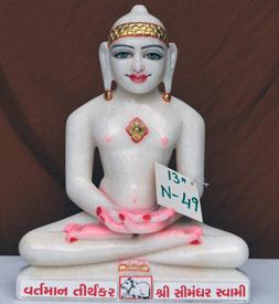 "Picture of 13N49 Normal White Simandhar Swami 13"" Murti 13N49"