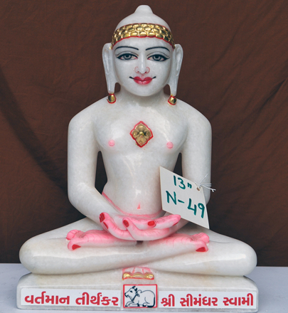 "Picture of 13N49 Normal White Simandhar Swami 13"" Murti 13N49"