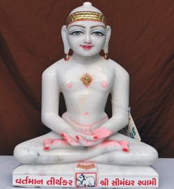 "Picture of 13N48 Normal White Simandhar Swami 13"" Murti 13N48"