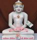 "Picture of 13N46 Normal White Simandhar Swami 13"" Murti 13N46"