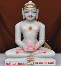 "Picture of 13N45 Normal White Simandhar Swami 13"" Murti 13N45"