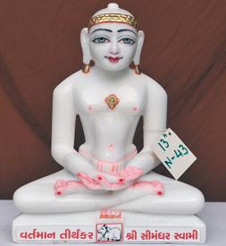 "Picture of 13N43 Normal White Simandhar Swami 13"" Murti 13N43"
