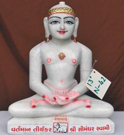 "Picture of 13N42 Normal White Simandhar Swami 13"" Murti 13N42"