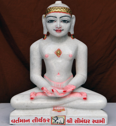 "Picture of 13N41 Normal White Simandhar Swami 13"" Murti 13N41"