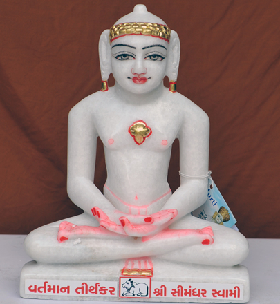 """Picture of 11SW42 Super White Simandhar Swami 11"""" Murti 11SW42"""