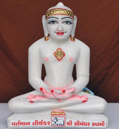 """Picture of 11SW44 Super White Simandhar Swami 11"""" Murti 11SW44"""