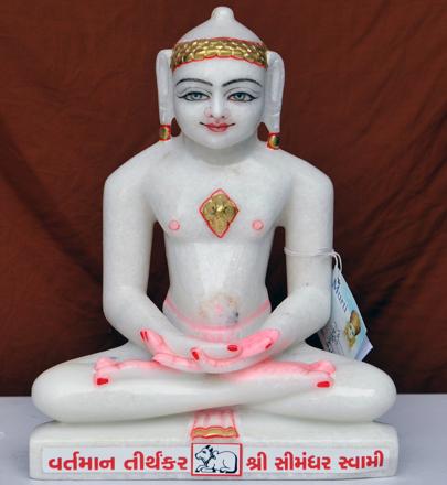 """Picture of 11SW54 Super White Simandhar Swami 11"""" Murti 11SW54"""