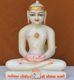 """Picture of 11NW42 Normal White Simandhar Swami 11"""" Murti 11NW42"""