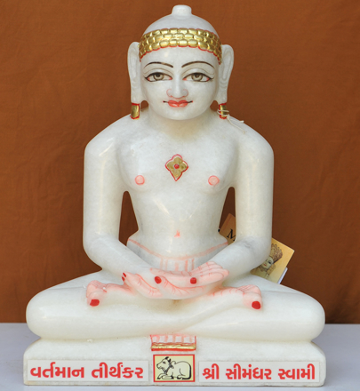 "Picture of 11NW45 Normal White Simandhar Swami 11"" Murti 11NW45"