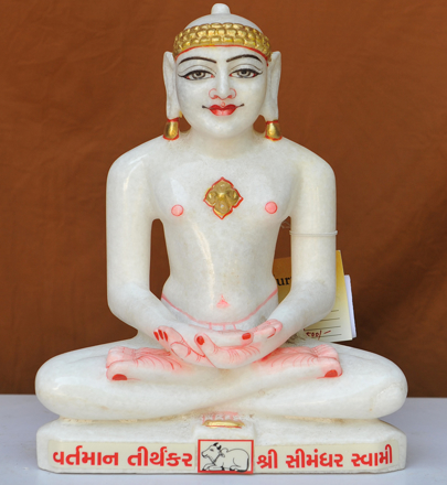"""Picture of 11NW48 Normal White Simandhar Swami 11"""" Murti 11NW48"""
