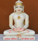 """Picture of 11NW52 Normal White Simandhar Swami 11"""" Murti 11NW52"""