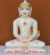 "Picture of 11NW53 Normal White Simandhar Swami 11"" Murti 11NW53"