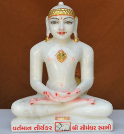 """Picture of 11NW54 Normal White Simandhar Swami 11"""" Murti 11NW54"""