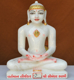 "Picture of 11NW54 Normal White Simandhar Swami 11"" Murti 11NW54"
