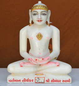 """Picture of 11NW56 Normal White Simandhar Swami 11"""" Murti 11NW56"""