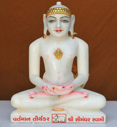 "Picture of 11NW56 Normal White Simandhar Swami 11"" Murti 11NW56"