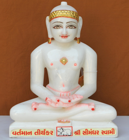 """Picture of 11NW57 Normal White Simandhar Swami 11"""" Murti 11NW57"""