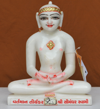 """Picture of 9NW34 Normal White Simandhar Swami 9"""" Murti 9N34"""