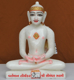 """Picture of 9NW39 Normal White Simandhar Swami 9"""" Murti 9N39"""