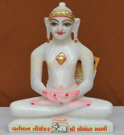 "Picture of 9NW41 Normal White Simandhar Swami 9"" Murti 9N41"