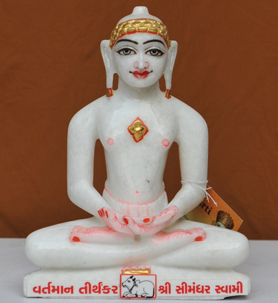 "Picture of 9NW45 Normal White Simandhar Swami 9"" Murti 9N45"