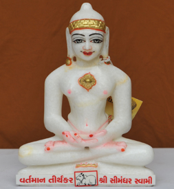 """Picture of 9NW46 Normal White Simandhar Swami 9"""" Murti 9N46"""