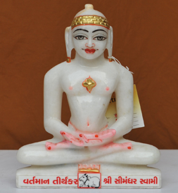 """Picture of 9NW47 Normal White Simandhar Swami 9"""" Murti 9N47"""