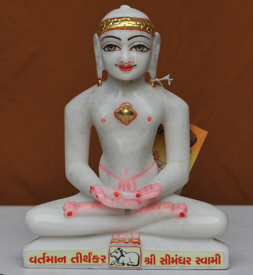 "Picture of 9NW51 Normal White Simandhar Swami 9"" Murti 9N51"